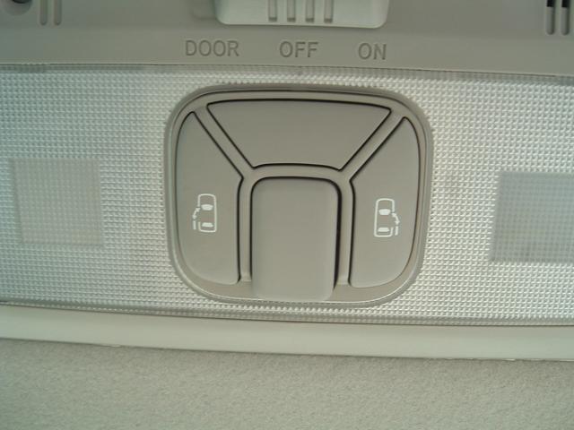 2.4アエラス Gエディション HDDナビ 両側電動ドア(8枚目)