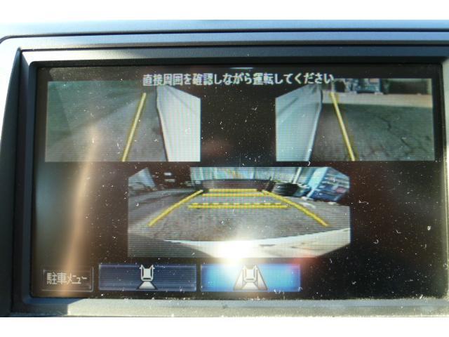 L 禁煙 スマートキー HID 純正HDDナビフルセグTV DVD再生 フリップダウンモニター 両側パワースライドドア タイミングチェーン(8枚目)