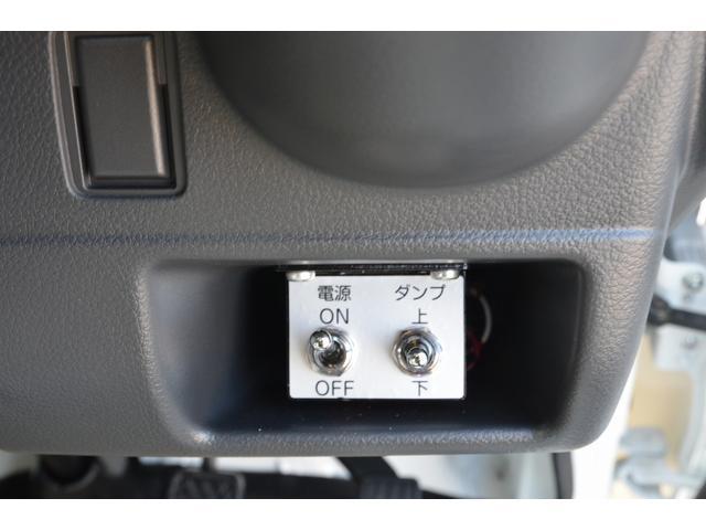 スズキ キャリイトラック 新明和製 ダンプ 三方開 届け出済み未使用車