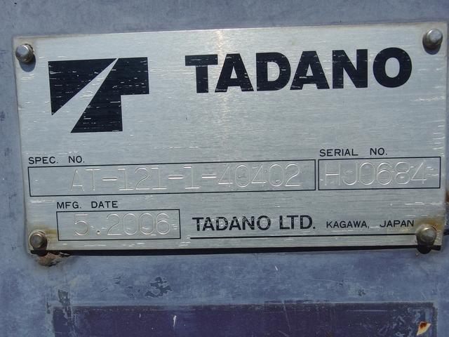 高所作業車 タダノ製 AT-121 12m ディーゼルターボ(9枚目)