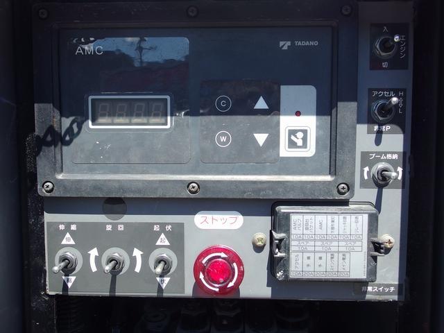 高所作業車 タダノ製 AT-121 12m ディーゼルターボ(14枚目)
