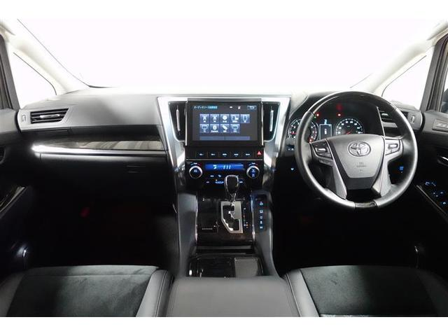 2.5Z Gエディション 4WD フルセグ DVD再生 ミュージックプレイヤー接続可 後席モニター バックカメラ ETC 両側電動スライド LEDヘッドランプ 乗車定員7人 3列シート 記録簿 アイドリングストップ(10枚目)
