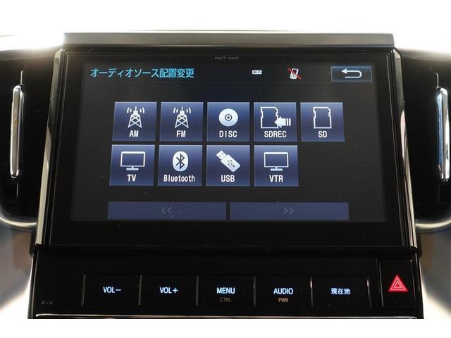 2.5Z Gエディション 4WD フルセグ DVD再生 ミュージックプレイヤー接続可 後席モニター バックカメラ ETC 両側電動スライド LEDヘッドランプ 乗車定員7人 3列シート 記録簿 アイドリングストップ(11枚目)