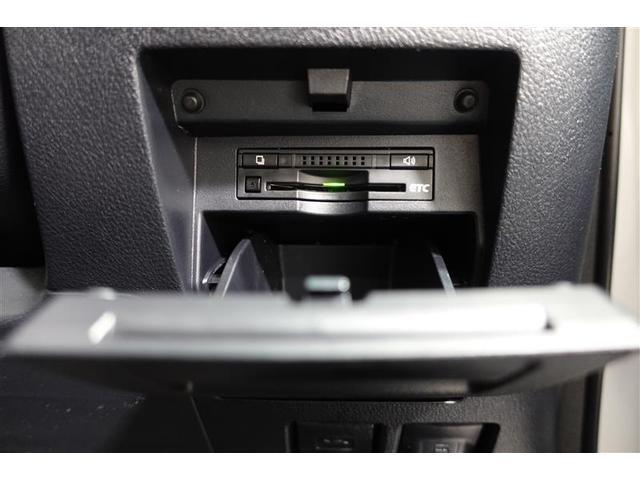 2.5Z Gエディション 4WD フルセグ DVD再生 ミュージックプレイヤー接続可 後席モニター バックカメラ ETC 両側電動スライド LEDヘッドランプ 乗車定員7人 3列シート 記録簿 アイドリングストップ(16枚目)