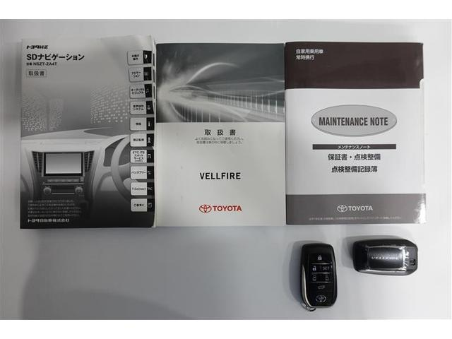 2.5Z Gエディション 4WD フルセグ DVD再生 ミュージックプレイヤー接続可 後席モニター バックカメラ ETC 両側電動スライド LEDヘッドランプ 乗車定員7人 3列シート 記録簿 アイドリングストップ(17枚目)