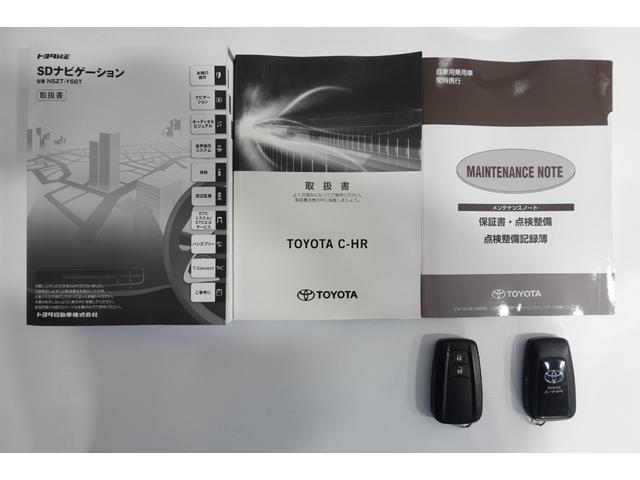 G フルセグ DVD再生 ミュージックプレイヤー接続可 バックカメラ 衝突被害軽減システム ドラレコ LEDヘッドランプ フルエアロ 記録簿(28枚目)