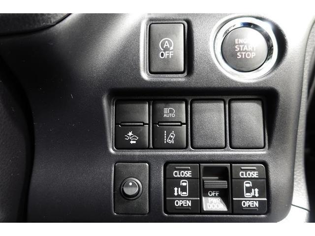 ZS フルセグ DVD再生 ミュージックプレイヤー接続可 バックカメラ 衝突被害軽減システム ETC 両側電動スライド LEDヘッドランプ 乗車定員7人 3列シート 記録簿 アイドリングストップ(20枚目)