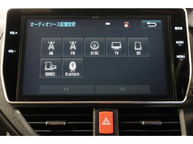 ZS フルセグ DVD再生 ミュージックプレイヤー接続可 バックカメラ 衝突被害軽減システム ETC 両側電動スライド LEDヘッドランプ 乗車定員7人 3列シート 記録簿 アイドリングストップ(21枚目)