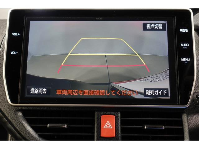 ZS フルセグ DVD再生 ミュージックプレイヤー接続可 バックカメラ 衝突被害軽減システム ETC 両側電動スライド LEDヘッドランプ 乗車定員7人 3列シート 記録簿 アイドリングストップ(22枚目)