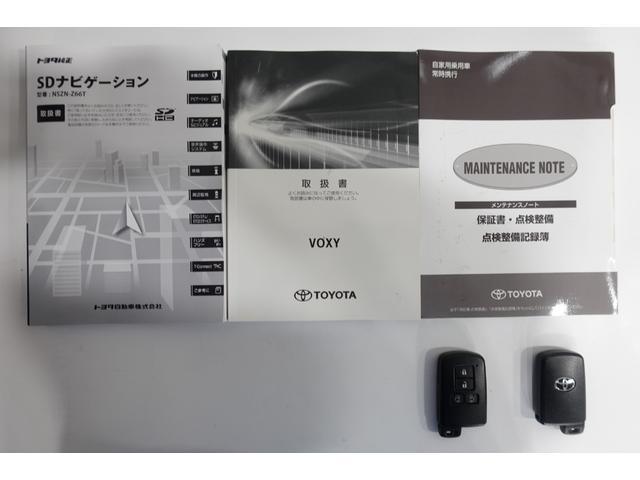 ZS フルセグ DVD再生 ミュージックプレイヤー接続可 バックカメラ 衝突被害軽減システム ETC 両側電動スライド LEDヘッドランプ 乗車定員7人 3列シート 記録簿 アイドリングストップ(29枚目)