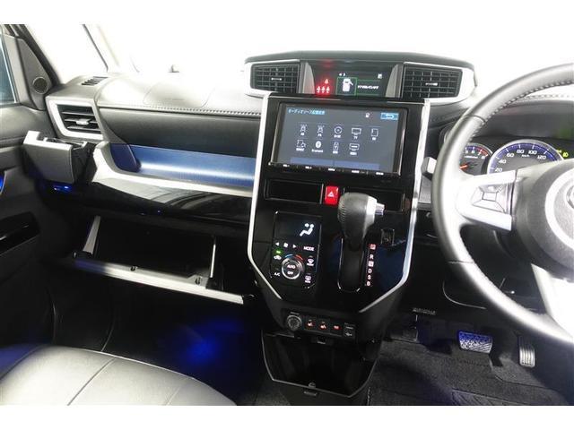カスタムG S 4WD フルセグ メモリーナビ DVD再生 ミュージックプレイヤー接続可 後席モニター バックカメラ 衝突被害軽減システム ETC ドラレコ 両側電動スライド LEDヘッドランプ ワンオーナー 記録簿(17枚目)