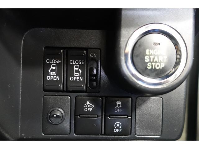 カスタムG S 4WD フルセグ メモリーナビ DVD再生 ミュージックプレイヤー接続可 後席モニター バックカメラ 衝突被害軽減システム ETC ドラレコ 両側電動スライド LEDヘッドランプ ワンオーナー 記録簿(25枚目)