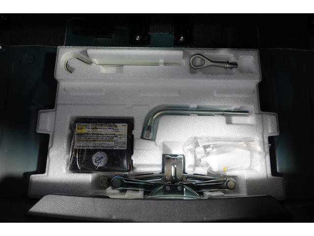 ハイブリッドXターボ フルセグ メモリーナビ DVD再生 ミュージックプレイヤー接続可 バックカメラ 衝突被害軽減システム LEDヘッドランプ 記録簿 アイドリングストップ(16枚目)