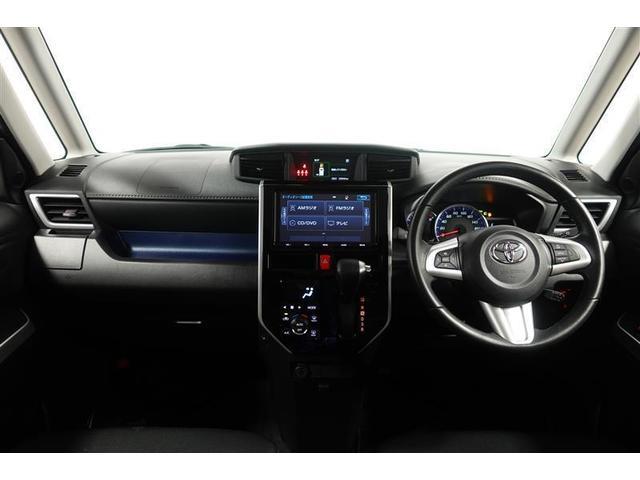 カスタムG S 4WD フルセグ メモリーナビ DVD再生 ミュージックプレイヤー接続可 バックカメラ 衝突被害軽減システム ETC ドラレコ 両側電動スライド LEDヘッドランプ 記録簿 アイドリングストップ(17枚目)