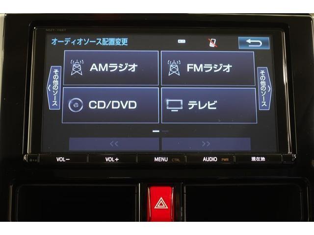 カスタムG S 4WD フルセグ メモリーナビ DVD再生 ミュージックプレイヤー接続可 バックカメラ 衝突被害軽減システム ETC ドラレコ 両側電動スライド LEDヘッドランプ 記録簿 アイドリングストップ(21枚目)