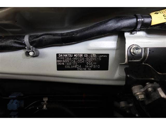 カスタムG S 4WD フルセグ メモリーナビ DVD再生 ミュージックプレイヤー接続可 バックカメラ 衝突被害軽減システム ETC ドラレコ 両側電動スライド LEDヘッドランプ 記録簿 アイドリングストップ(30枚目)
