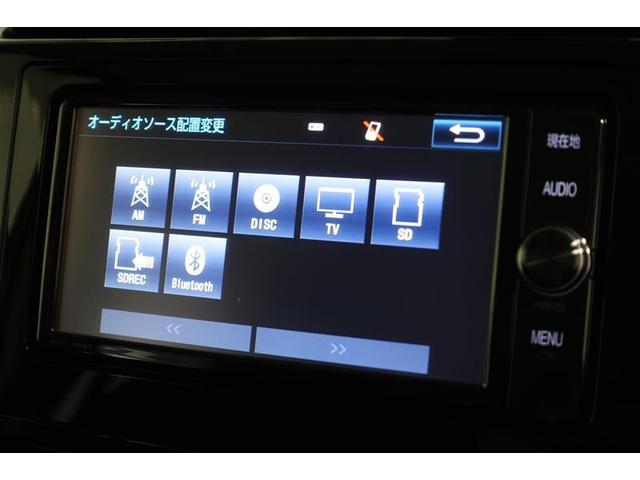 カスタムG-T フルセグ メモリーナビ DVD再生 ミュージックプレイヤー接続可 バックカメラ 衝突被害軽減システム ETC 両側電動スライド LEDヘッドランプ 記録簿 アイドリングストップ(21枚目)