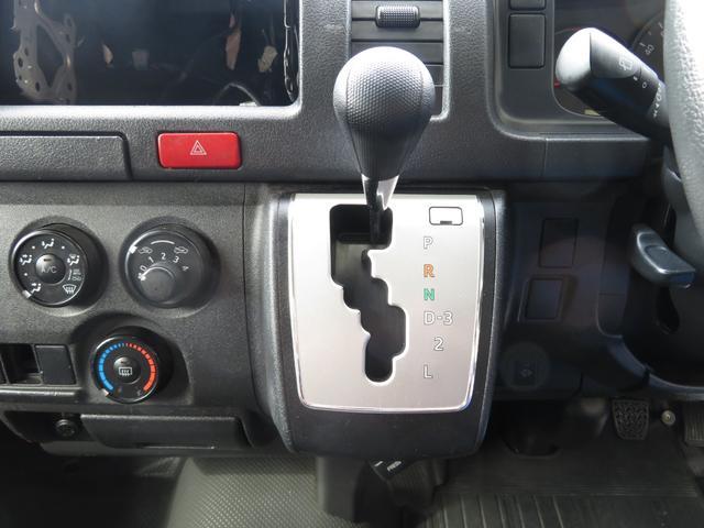トヨタ レジアスエースバン ロングDX GLパッケージ