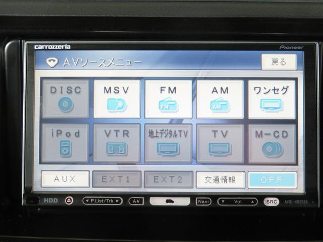 Z 煌-G ワンオーナー HDDナビ・ETC(13枚目)