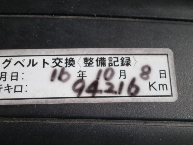 「トヨタ」「クラウン」「セダン」「広島県」の中古車10