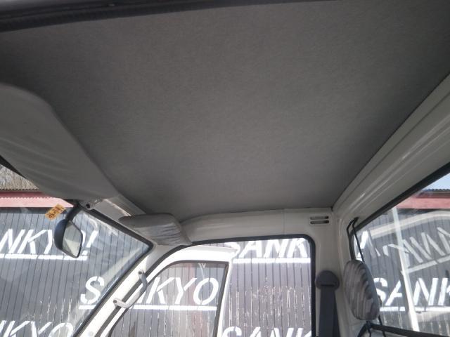 「ダイハツ」「ハイゼットトラック」「トラック」「広島県」の中古車18