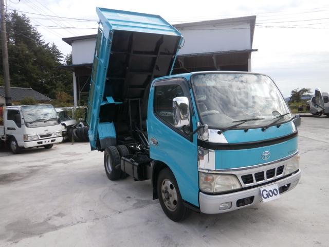「トヨタ」「ダイナトラック」「トラック」「広島県」の中古車4