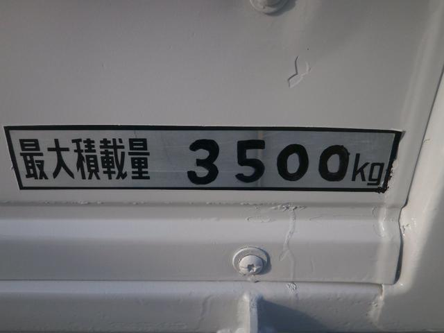 ハイジャッキクレーン付き3500キロ積み(12枚目)