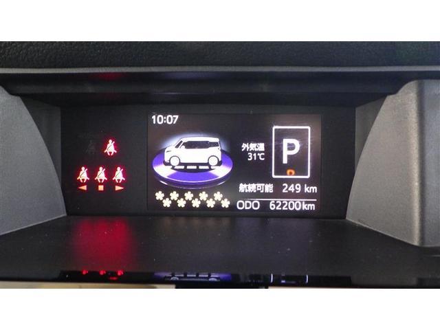 カスタムG S フルセグ メモリーナビ DVD再生 バックカメラ 衝突被害軽減システム ETC 両側電動スライド LEDヘッドランプ ワンオーナー 記録簿 アイドリングストップ(8枚目)