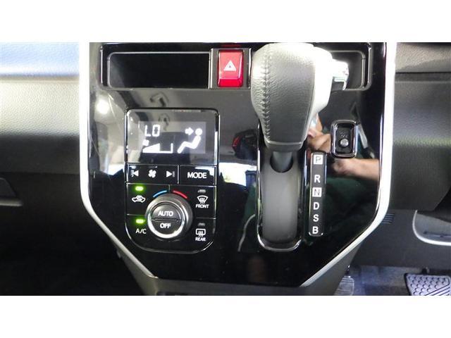 カスタムG S フルセグ メモリーナビ DVD再生 バックカメラ 衝突被害軽減システム ETC 両側電動スライド LEDヘッドランプ ワンオーナー 記録簿 アイドリングストップ(9枚目)