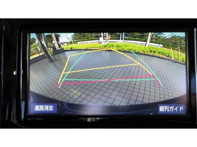 カスタムG S フルセグ メモリーナビ DVD再生 バックカメラ 衝突被害軽減システム ETC 両側電動スライド LEDヘッドランプ ワンオーナー 記録簿 アイドリングストップ(14枚目)
