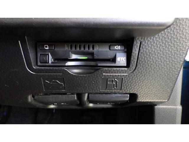 カスタムG S フルセグ メモリーナビ DVD再生 バックカメラ 衝突被害軽減システム ETC 両側電動スライド LEDヘッドランプ ワンオーナー 記録簿 アイドリングストップ(18枚目)