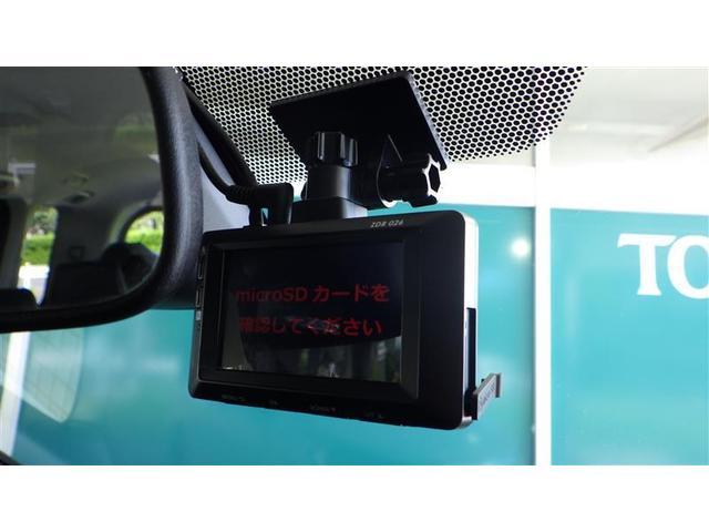 Gi フルセグ メモリーナビ DVD再生 バックカメラ 衝突被害軽減システム ETC ドラレコ 両側電動スライド LEDヘッドランプ 乗車定員7人 3列シート ワンオーナー 記録簿 アイドリングストップ(21枚目)