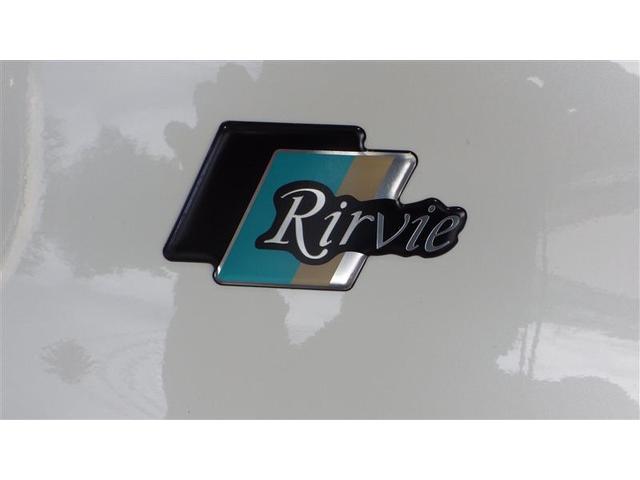 リルヴィーG フルセグ メモリーナビ DVD再生 バックカメラ 衝突被害軽減システム ETC ドラレコ LEDヘッドランプ ワンオーナー(4枚目)