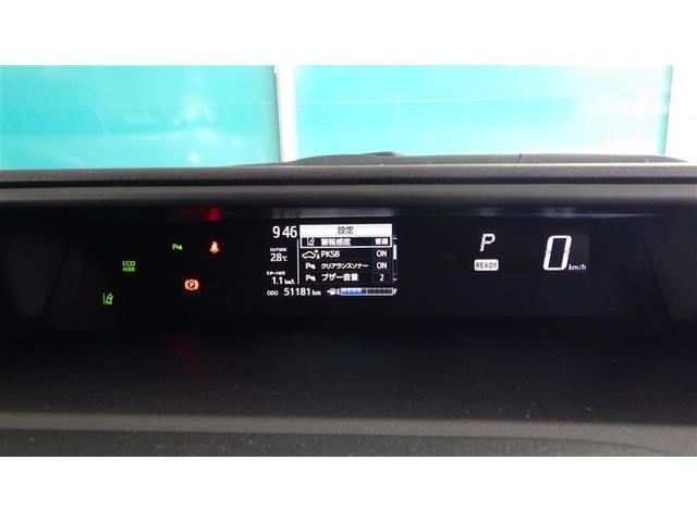 リルヴィーG フルセグ メモリーナビ DVD再生 バックカメラ 衝突被害軽減システム ETC ドラレコ LEDヘッドランプ ワンオーナー(8枚目)