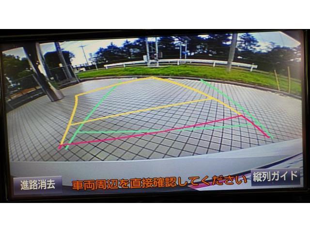 リルヴィーG フルセグ メモリーナビ DVD再生 バックカメラ 衝突被害軽減システム ETC ドラレコ LEDヘッドランプ ワンオーナー(14枚目)