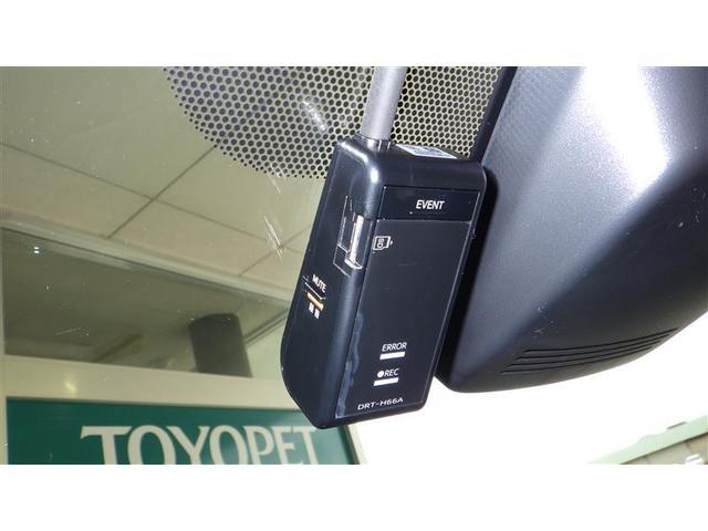 リルヴィーG フルセグ メモリーナビ DVD再生 バックカメラ 衝突被害軽減システム ETC ドラレコ LEDヘッドランプ ワンオーナー(19枚目)