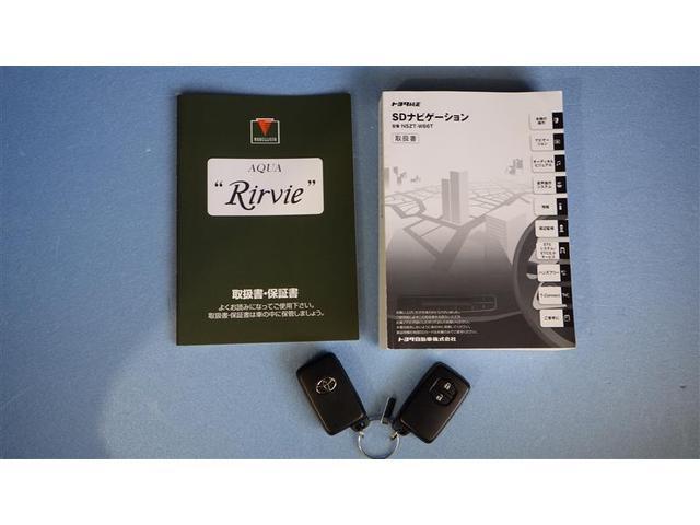 リルヴィーG フルセグ メモリーナビ DVD再生 バックカメラ 衝突被害軽減システム ETC ドラレコ LEDヘッドランプ ワンオーナー(20枚目)