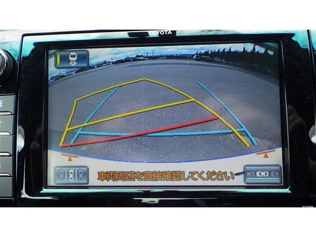 プレミアム フルセグ HDDナビ DVD再生 ミュージックプレイヤー接続可 バックカメラ 衝突被害軽減システム ETC HIDヘッドライト ワンオーナー 記録簿(15枚目)