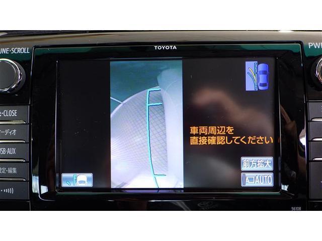 プレミアム フルセグ HDDナビ DVD再生 ミュージックプレイヤー接続可 バックカメラ 衝突被害軽減システム ETC HIDヘッドライト ワンオーナー 記録簿(16枚目)