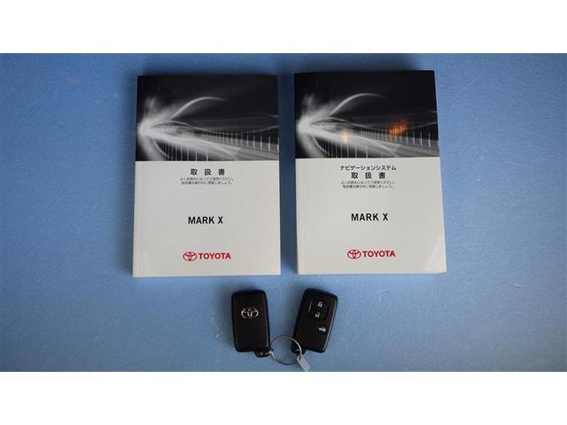 プレミアム フルセグ HDDナビ DVD再生 ミュージックプレイヤー接続可 バックカメラ 衝突被害軽減システム ETC HIDヘッドライト ワンオーナー 記録簿(21枚目)