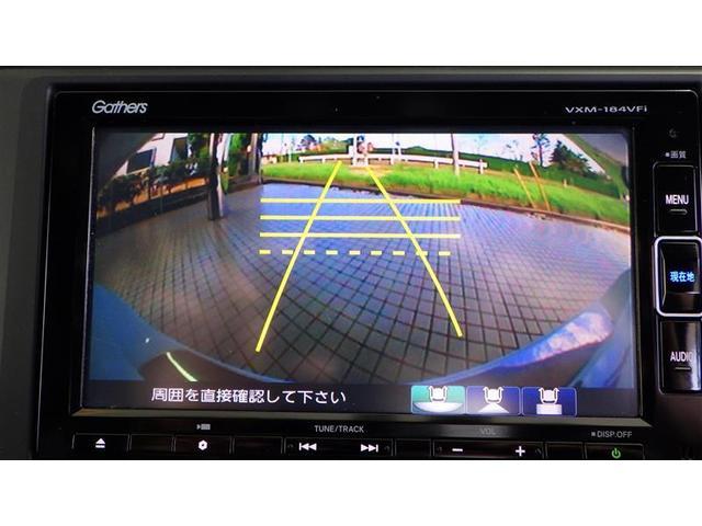 ハッチバック フルセグ メモリーナビ DVD再生 バックカメラ 衝突被害軽減システム ETC ドラレコ LEDヘッドランプ ワンオーナー アイドリングストップ(15枚目)