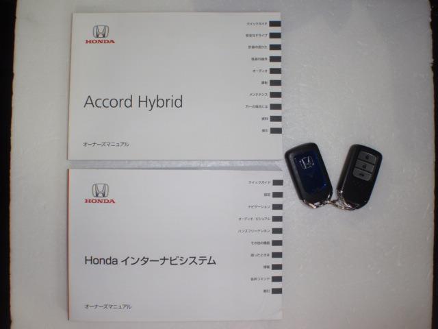 ホンダ アコードハイブリッド EX HDDナビ フルセグTV Bカメラ 本革シート LED