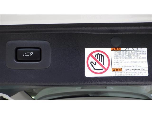 「トヨタ」「ヴェルファイア」「ミニバン・ワンボックス」「島根県」の中古車17