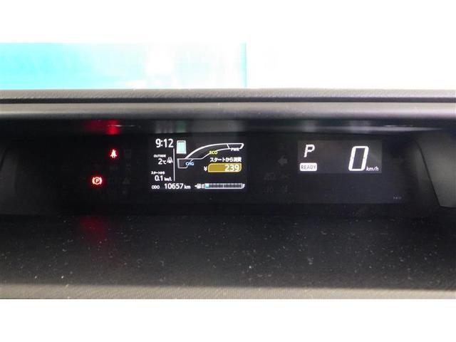 Gソフトレザーセレクション フルセグ メモリーナビ DVD再生 バックカメラ 衝突被害軽減システム ETC LEDヘッドランプ フルエアロ(7枚目)
