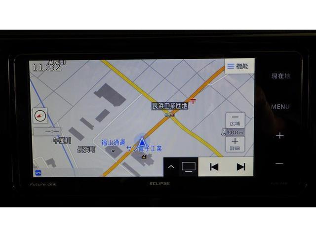 Gソフトレザーセレクション フルセグ メモリーナビ DVD再生 バックカメラ 衝突被害軽減システム ETC LEDヘッドランプ フルエアロ(12枚目)