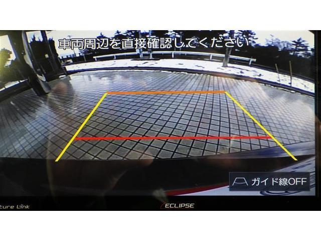 Gソフトレザーセレクション フルセグ メモリーナビ DVD再生 バックカメラ 衝突被害軽減システム ETC LEDヘッドランプ フルエアロ(13枚目)