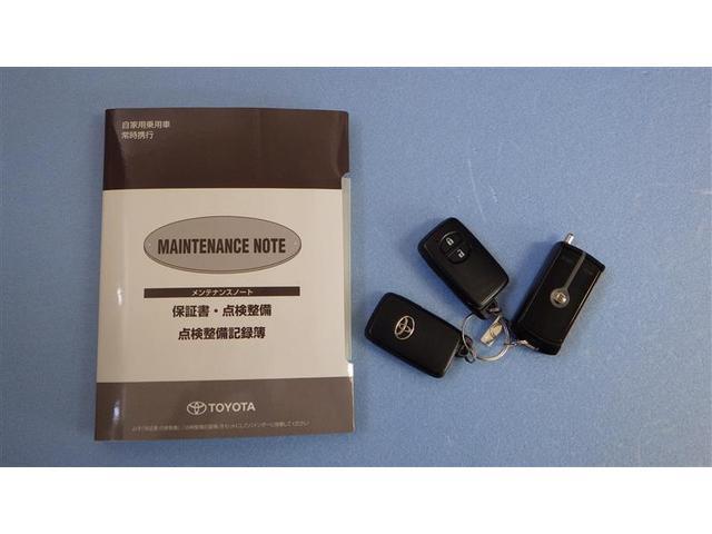 Gソフトレザーセレクション フルセグ メモリーナビ DVD再生 バックカメラ 衝突被害軽減システム ETC LEDヘッドランプ フルエアロ(19枚目)