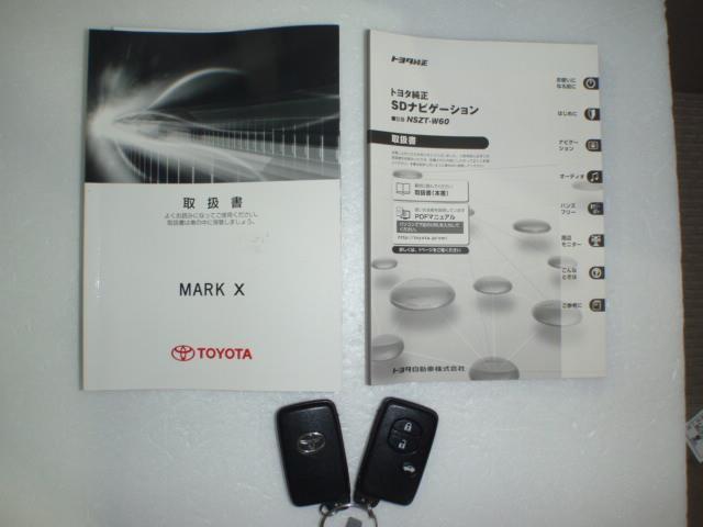 トヨタ マークX 250G リラックスセレクション ナビ Bカメラ ETC