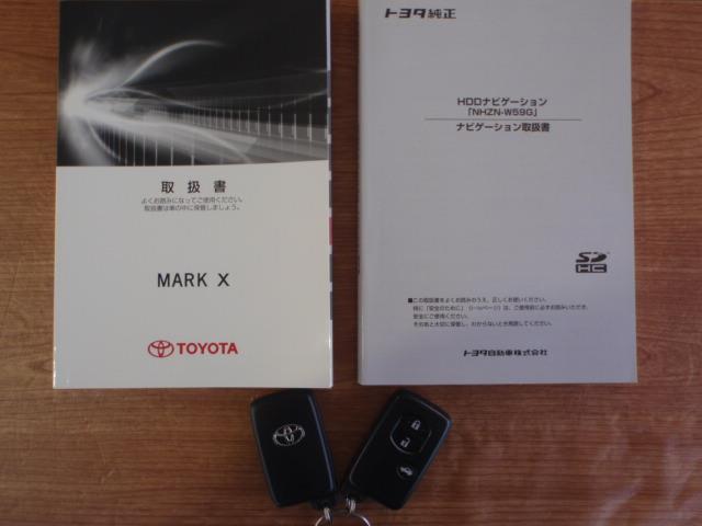 250G リラックスセレクション HDDナビ ETC(19枚目)
