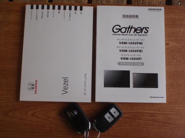 S HDDナビ TV Bカメラ ETC LEDヘッドランプ(19枚目)